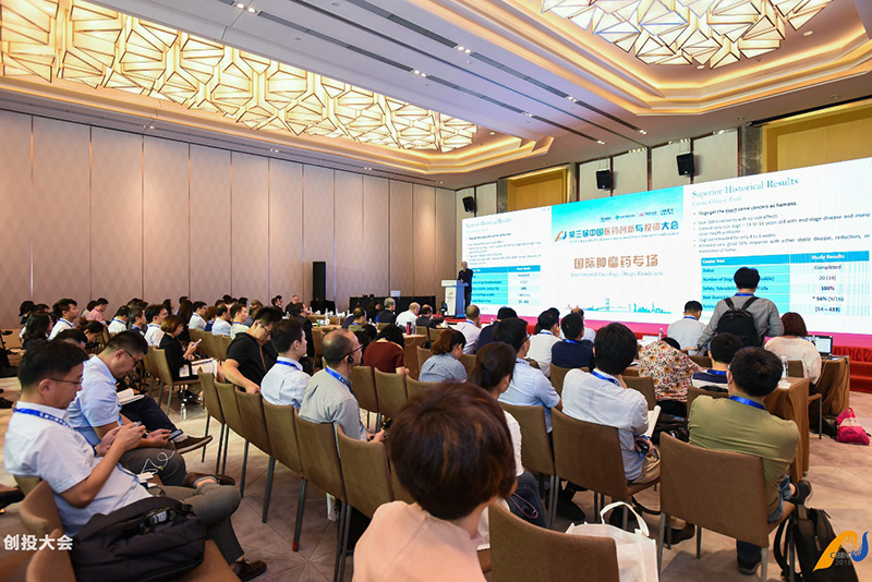 International Oncology Drugs Roadshow:7 High Quality Innovative Oncology Drugs